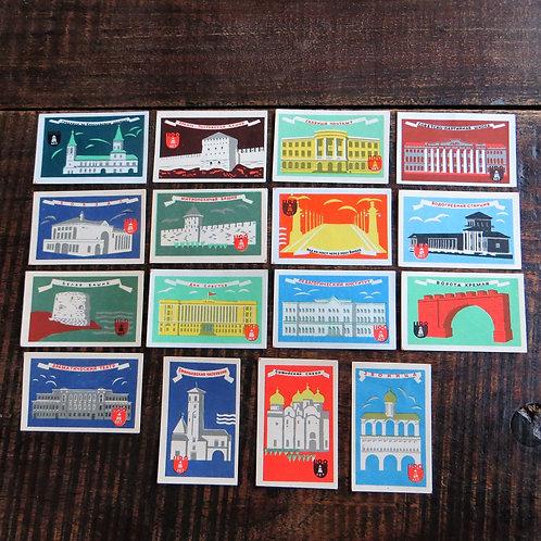 Matchbox Labels Soviet Russia Buildings Historical Buildings