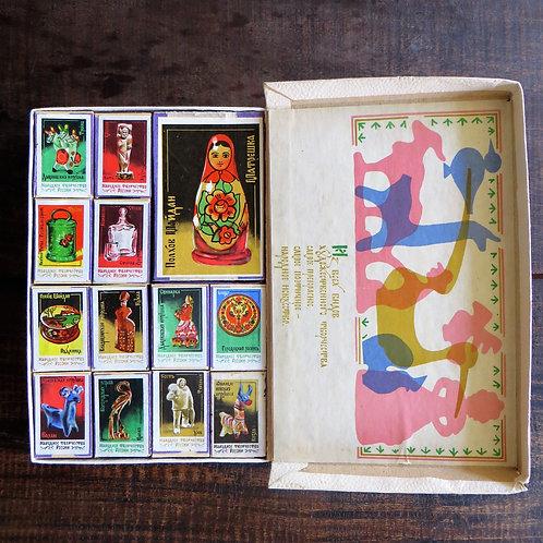 Matchbox Set Soviet Russia Folk Art