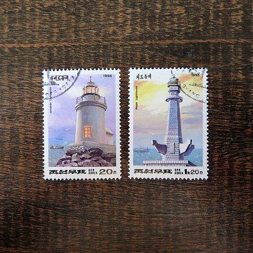 Stamps North Korea Lighthouses 1995