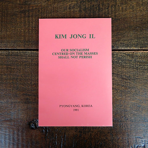 Kim Jong Il Our Socialism Centered On The Masses Shall Not Perish 1991