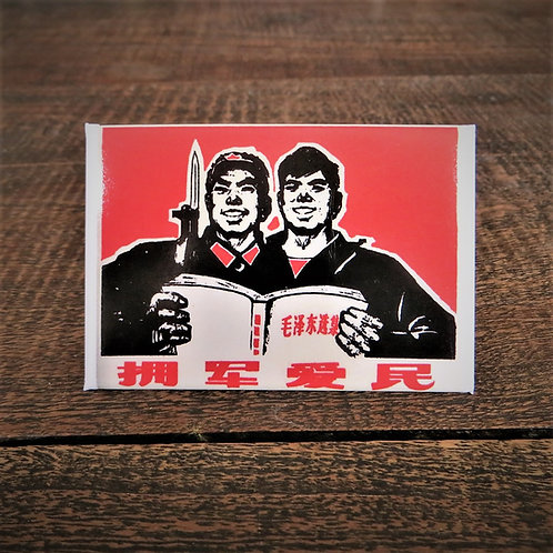 Fridge Magnet China Cultural Revolution Propaganda