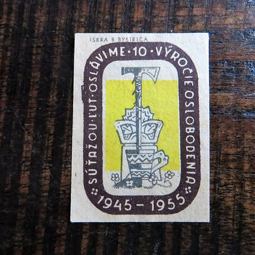 Matchbox Label Czechoslovakia 1945-1955
