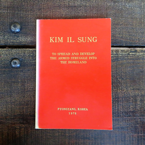 Book Kim Il Sung To Spread And Develop The Armed Struggle Into The Homeland 1976