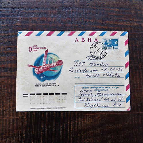 FDC Soviet Russia 20 Years Of Space Age 1966