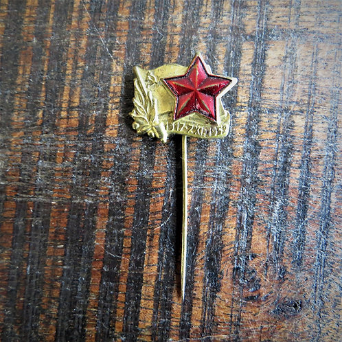 Pin Czechoslovakia 1952