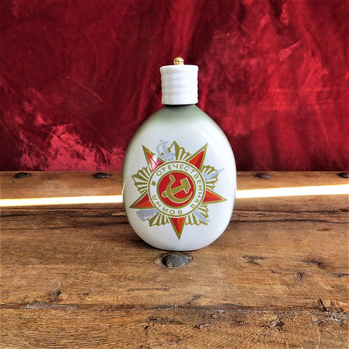 Tableware Soviet Russia WWII Remembrance Bottle 1985