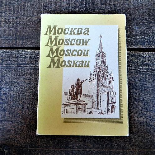 Postcard Soviet Russia Postcard Set 1960's Moscow