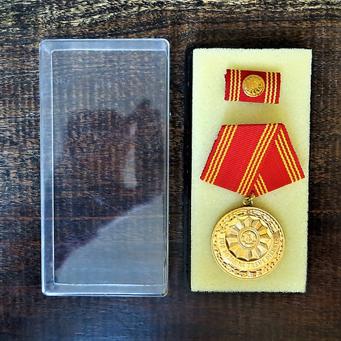 Medal DDR 30 Years Faithfull Service Ministry Of Interiour