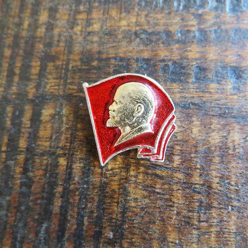 Pin Soviet Russia Lenin Gold Edition