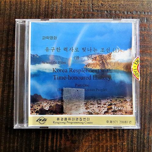 DVD Korea Resplendent With Time Honoured History 2008