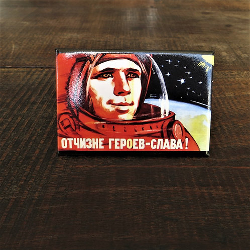 Fridge Magnet Space Yuri Gagarin