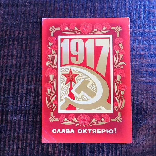 Postcard Soviet Russia October Revolution 1974