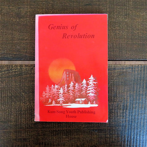 Book North Korea Kim Jong Il Genius Of Revolution 1989