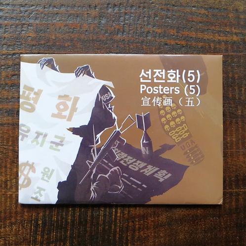 Postcardset North Korea Original 1997