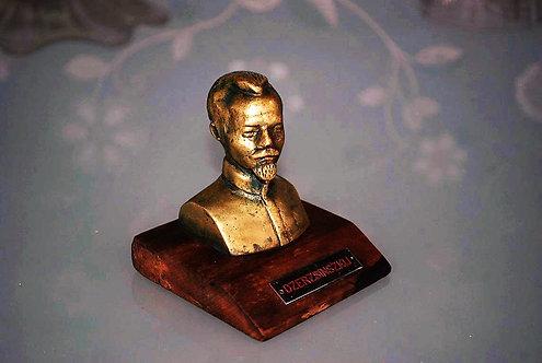 Bust Soviet Russia BSR004 Felix Dzerzhinsky Secret Police