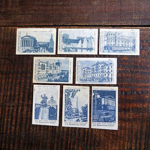 Matchbox Labels Soviet Russia Buildings Buildings 1959 White/Lightblue