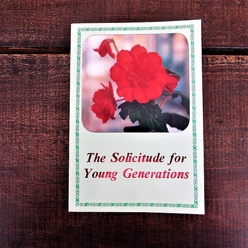 Book North Korea The Solicitude For Younger Generations
