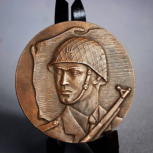 Table Medal Polish People's Army