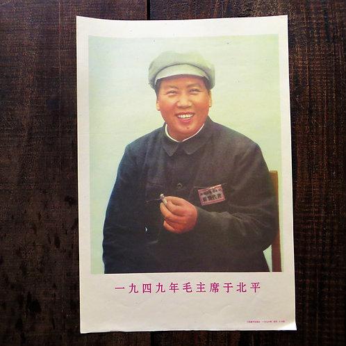 Poster China Reproduction Mao Zedong Smokin'