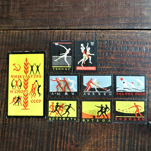 Matchbox Label Soviet Russia Sports Physical Education And Sports