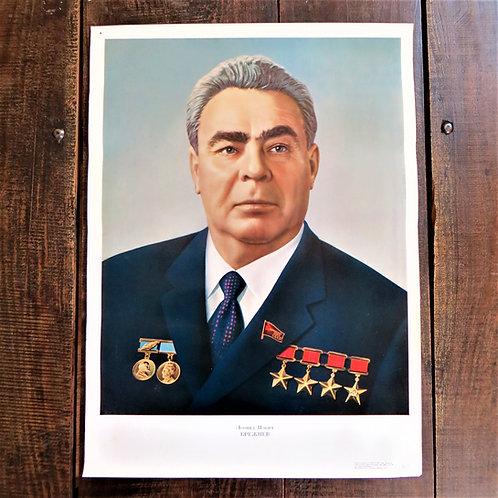 Poster Soviet Russia Original Leonid Leonid Ilyich Brezhnev 1979