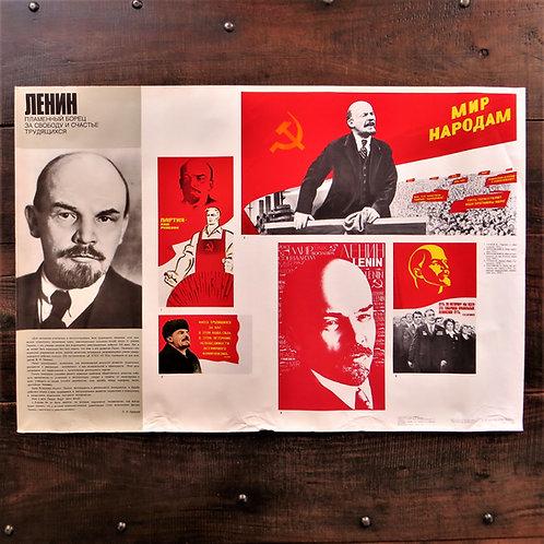 Poster Soviet Russia Original Lenin Collage 1980