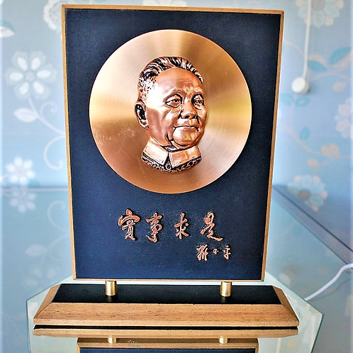 Desktop China Copper Desktop Deng Xiaoping