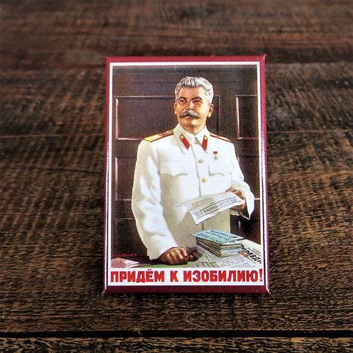 Fridge Magnet Joseph Stalin