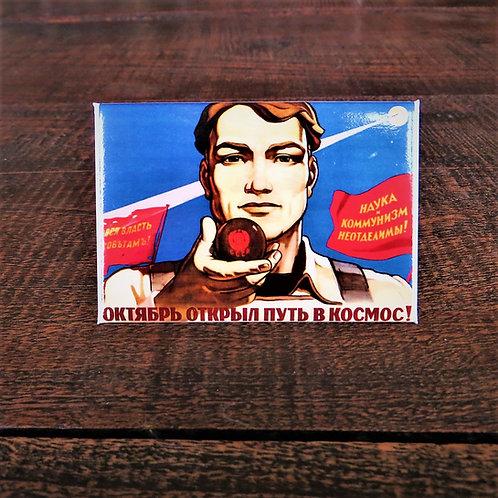 Fridge Magnet Soviet Union