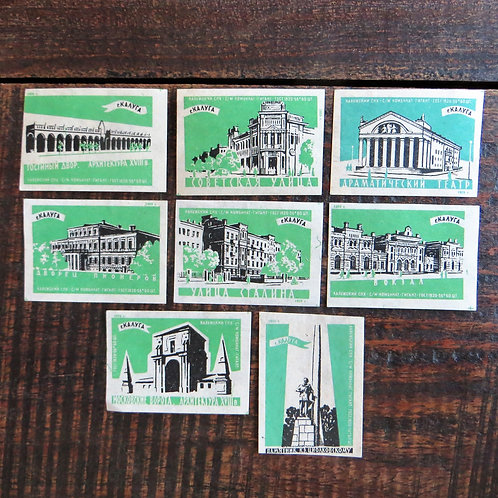 Matchbox Labels Soviet Russia Buildings Monumental Buildings 1959