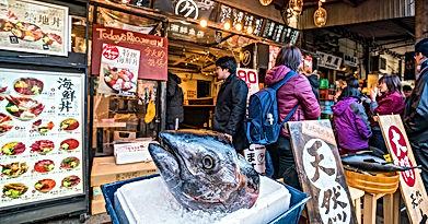 Tsukiji-Fish-Market-Tokyo.jpg