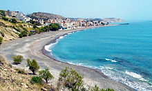 8. Myrtos – Beach of Myrtos.jpg