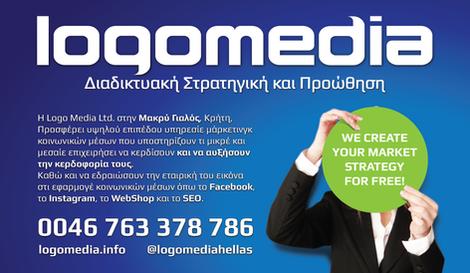 annons-fb-januari-logomedia.png