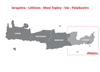 01-yiotis-experience-mapofcrete.png