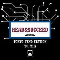 Ueno (Wix).jpg
