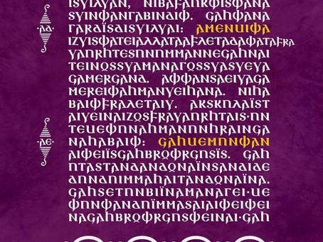 Монофтонгизация в готском языке - изменение правил чтения