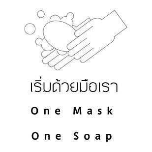 onemask.jpg