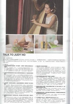 MilkX Magazine August 2017