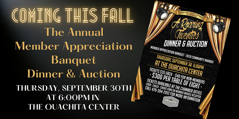 Annual Chamber Member Appreciation Banquet Dinner & Auction