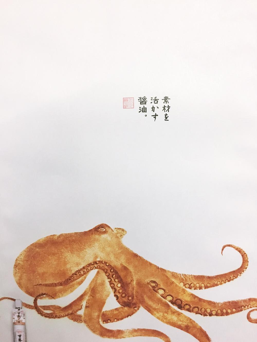 Soy Sauce ad for Sagawa Shoyu Inc. D&AD 2018