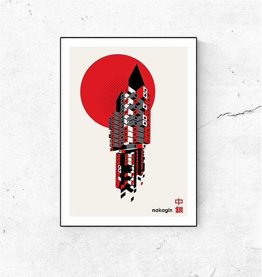 Brutalist Japan Nakagin Capsule Tower Art Print