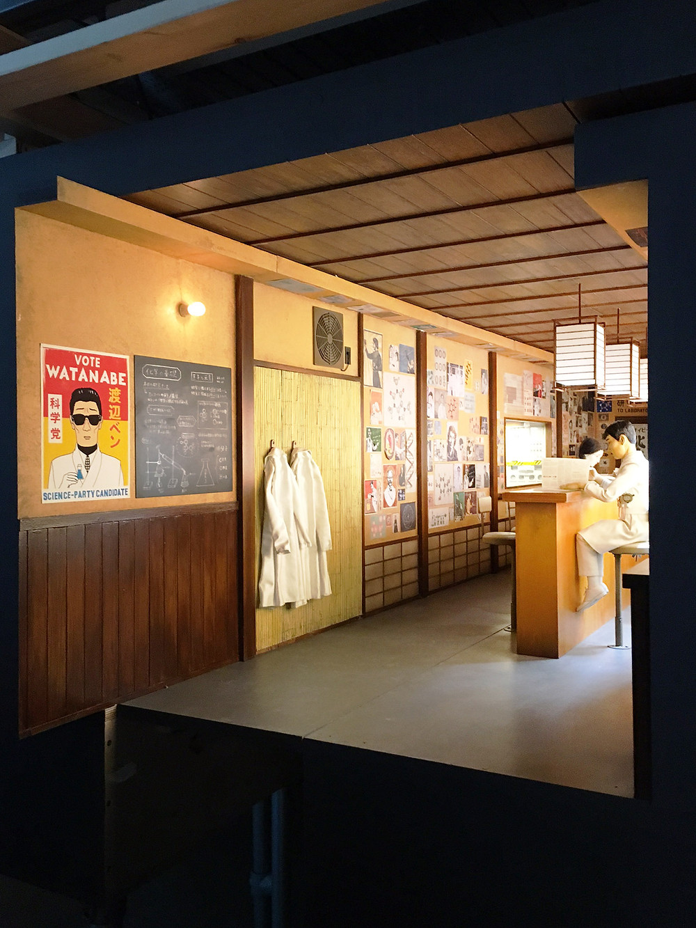 Wes Anderson's Isle of Dogs Sets Exhibit