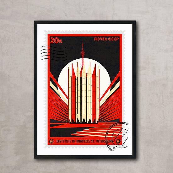 Soviet Brutalism Art Print Brutalist Russia Art Print