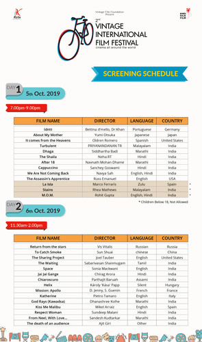 VIFF Screening Schedule2.jpg