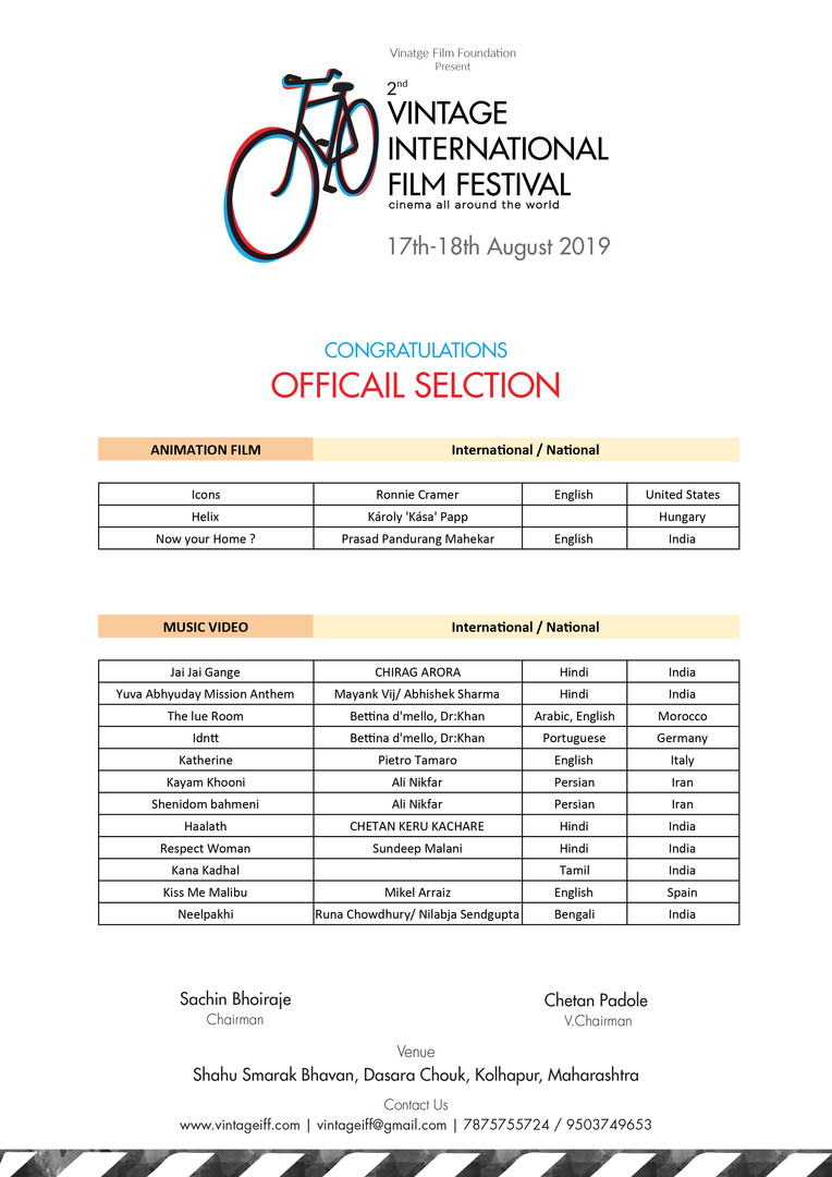 VIFF Selection 4.jpg