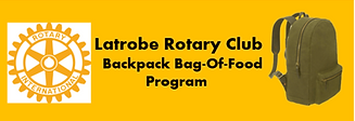 Rotary Backpack logo.png