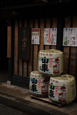 sake bar at 飛騨高山