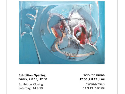 Solo exhibition at the Diaghilev Gallery in Tel Aviv 2.8.19 - 14.9.19