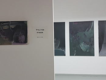 New Artist Wall at ArtspaceTLV, Opening Friday October 11 at 12:00PM