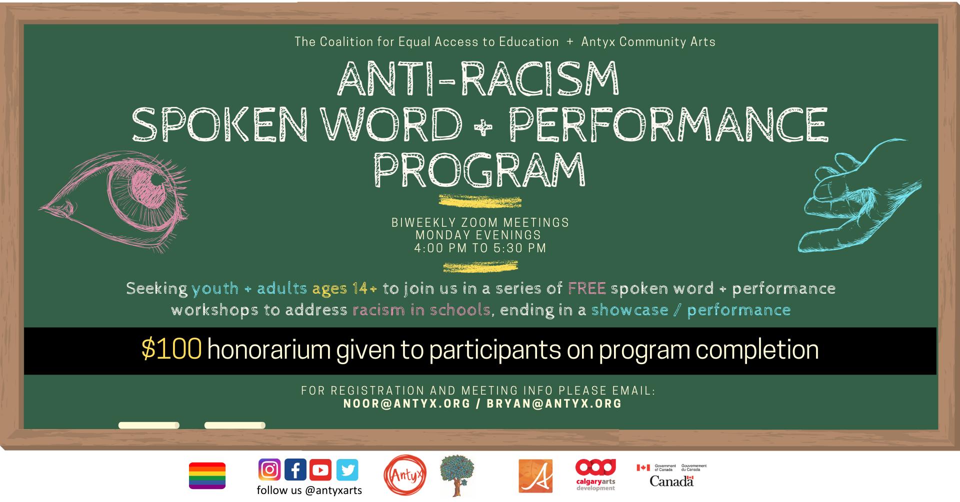 Antyx- Anti-racism